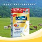 美国原装进口 Enfamil美赞臣 Premium Newborn 新生儿专用奶粉 941g/盒