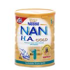 澳大利亚原装进口 Nestle雀巢婴儿奶粉 NAN HA 超级能恩1段 800g/罐