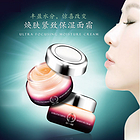 韩国原装进口LOTREE 焕肤紧致保湿面霜Ultra Focusing Moisture Cream