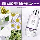 韩国原装进口LOTREE Real Whitening 4-Flower Toner真美白花卉爽肤水