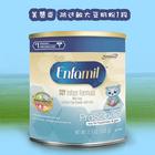 美国原装进口 Enfamil美赞臣 防过敏大豆奶粉1段 366g/罐