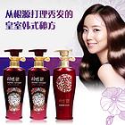 韩国 LG REEN 香水控油营养强韧防断发洗护套装(油性发质) 洗发水400ml*2 瓶+ 护发素400ml