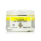 澳大利亚原装进口G&M Vitamin E Skin Repair Cream VE皮肤修复霜250G