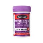澳大利亚原装进口Swisse Women's Ultivite 65+ 65岁以上女士复合维生素 60粒