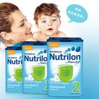 荷兰原装进口正品 Nutrilon牛栏本土婴儿奶粉2段 850g/罐