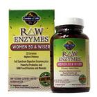 【极速发货】Garden of Life生命花园 50岁女性专用 原生酶 素食胶囊 助消化 消腹胀 保护肠胃 90粒/瓶