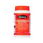 澳大利亚原装进口Swisse Children's Ultivite 儿童复合维生素 120粒